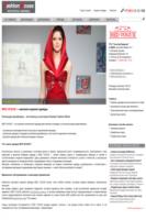 Сеть магазинов Fashion House Магазины Red Vogue