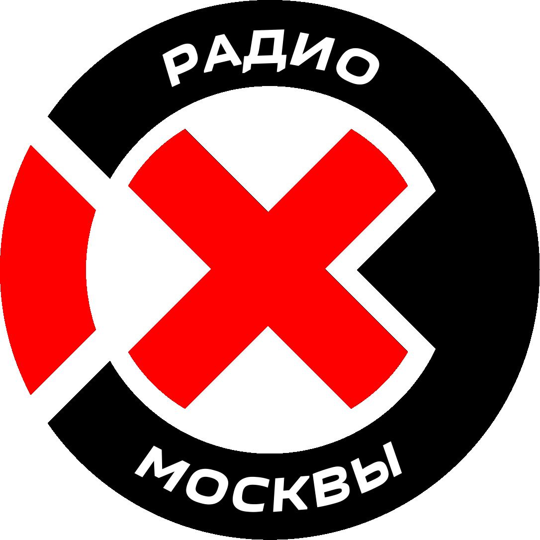 Дизайн логотипа р/с Эхо Москвы. фото f_5715627222bb0ad8.png