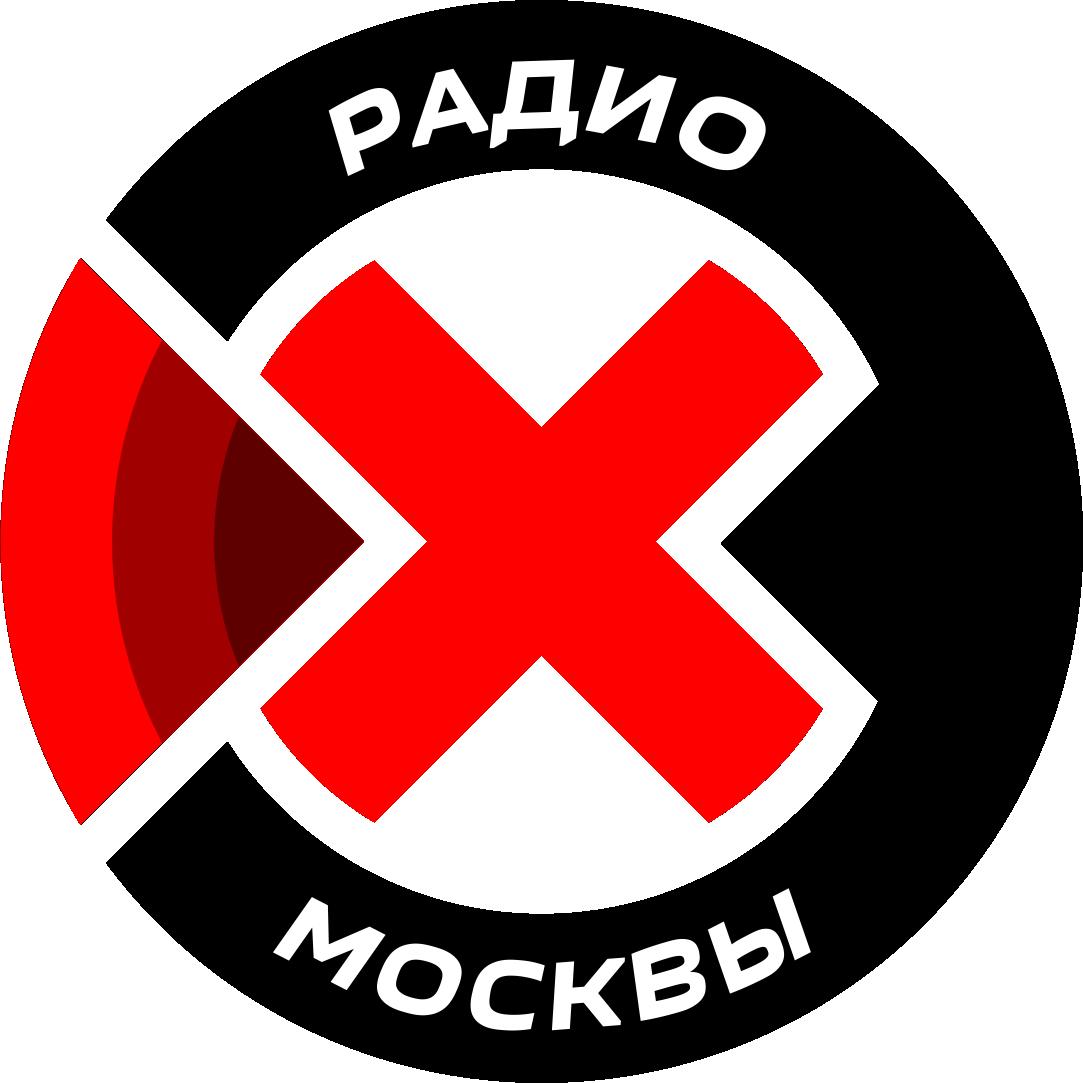 Дизайн логотипа р/с Эхо Москвы. фото f_7135627b426472fb.png