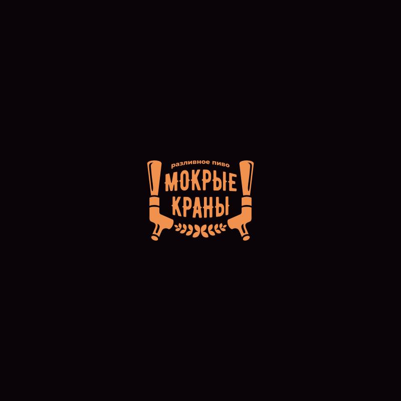 Вывеска/логотип для пивного магазина фото f_055602bd103431fb.png