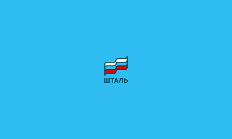 Разработка названия бренда + логотип фото f_2125927e1989aa5e.png