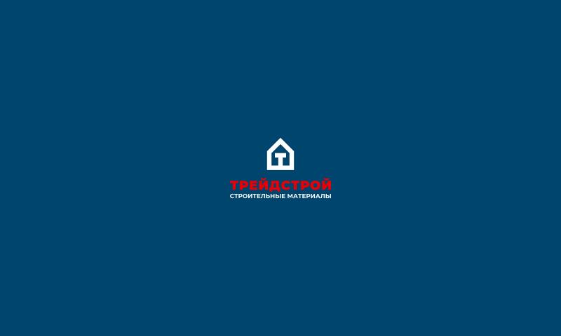 Разработка логотипа и общего стиля компании. фото f_3785b0a9909396a0.png