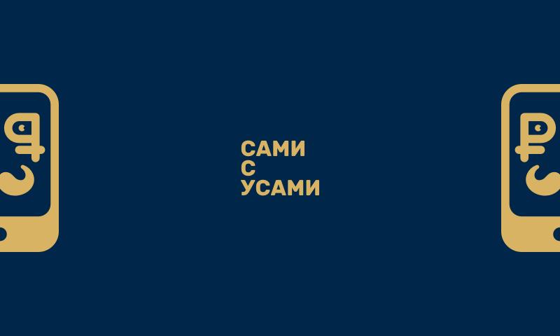 Разработка Логотипа 6 000 руб. фото f_64758f870259073a.png