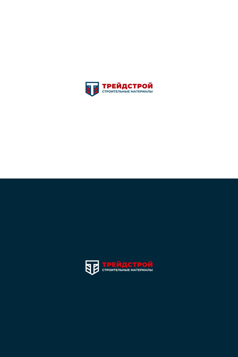 Разработка логотипа и общего стиля компании. фото f_7435b07e79ce4f31.png