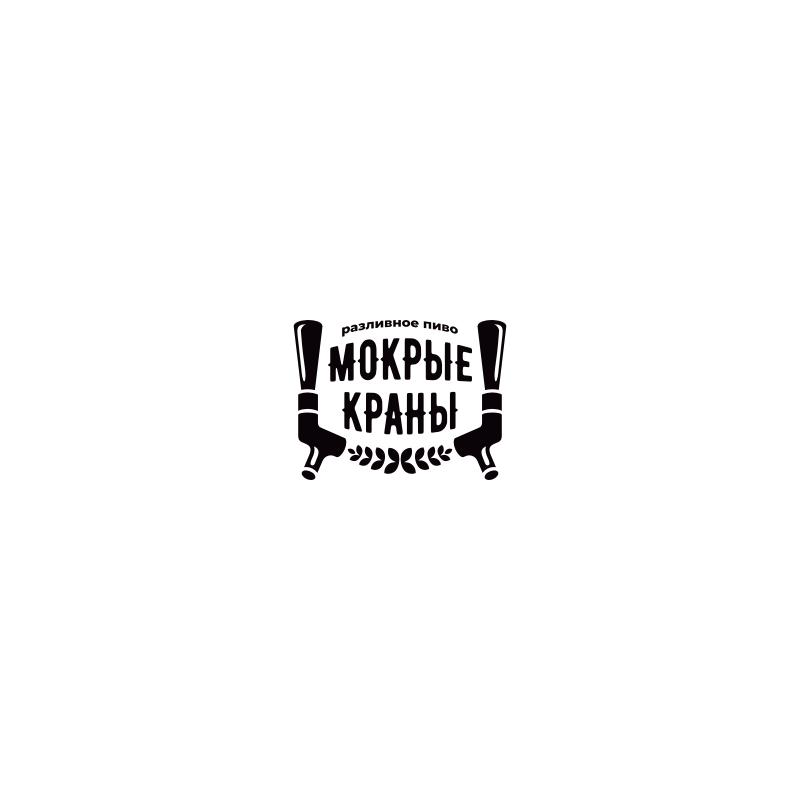 Вывеска/логотип для пивного магазина фото f_834602bd1005ad5f.png