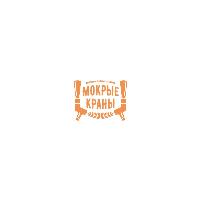 Вывеска/логотип для пивного магазина фото f_874602bd10953cbb.png