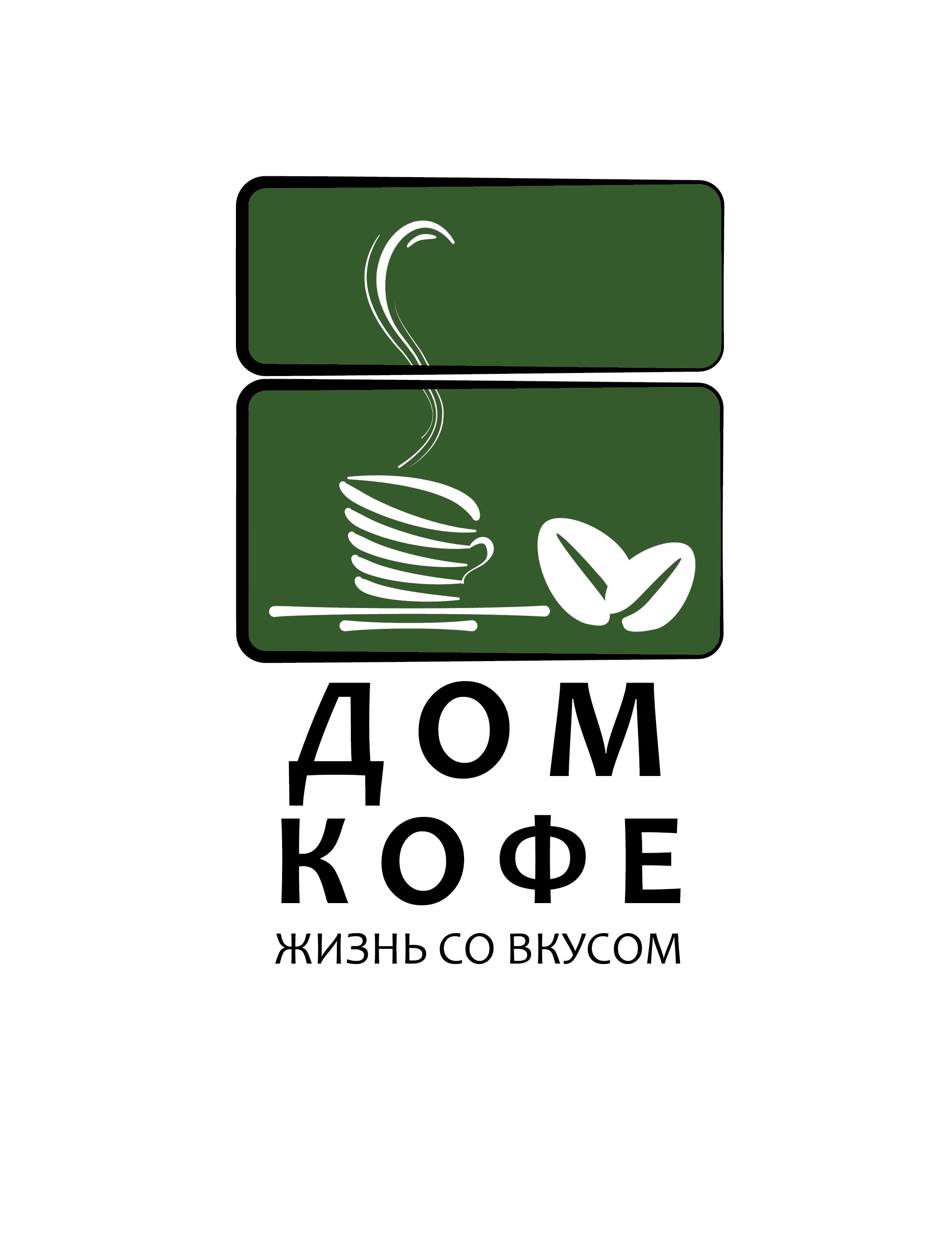 Редизайн логотипа фото f_227533c0331cff33.jpg