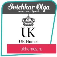 Недвижимость Великобритании - ukhomes.ru