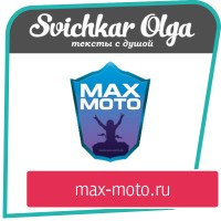 Продажа лодочных моторов, лодок, квадроциклов - http://max-moto.ru