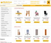Доработка Mebicon 1С-Битрикс