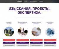 Сайт Expriz с нуля на Yii 2