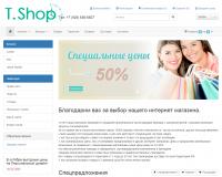 Настройка Robokassa на PHPShop