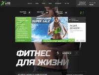 Правка сайта xfit.ru 1С-Битрикс