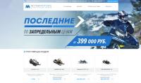 active-motors.com