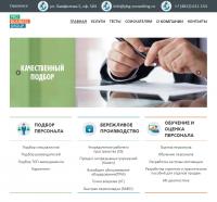 Поддержка сайта ПроБизнесГрупп