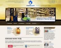 Восстановление работоспособности сайта на 1С-Битрикс