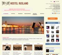 Правки на сайте Hostel Rusland