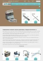 Интернет-магазин activefisher.ru