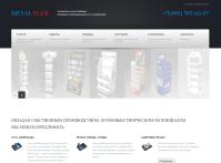Перенос сайта Modx