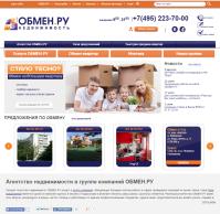 Доработка сайта obmen.ru