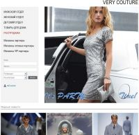 Интернет-магазин very-couture.ru