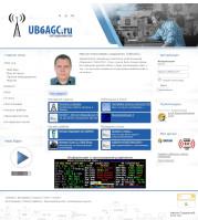 UB6AGC