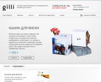 Восстановление работоспособности сайта Drupal 7