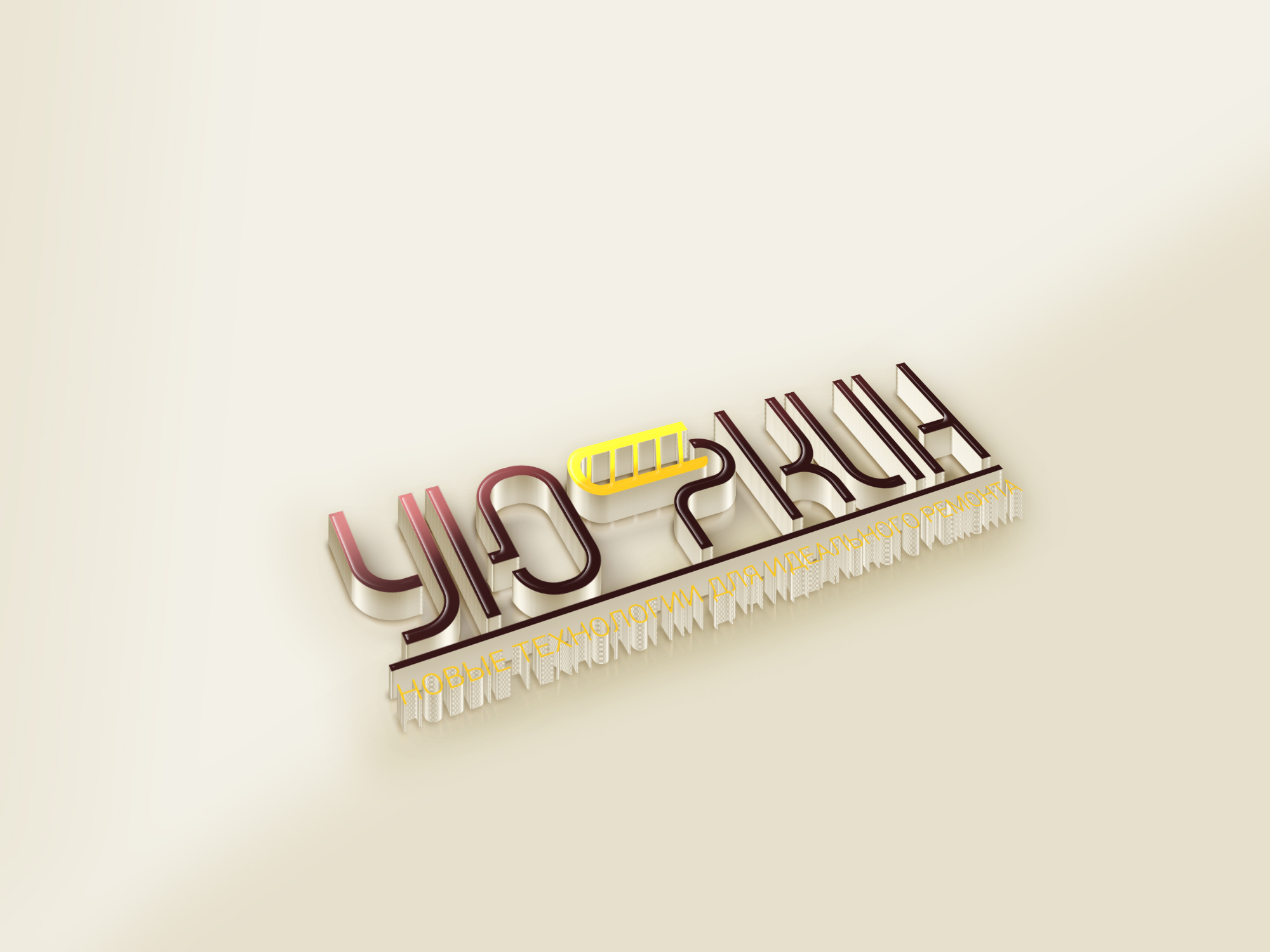 Создание логотипа и стиля сайта фото f_6855c61a5eb7816a.jpg