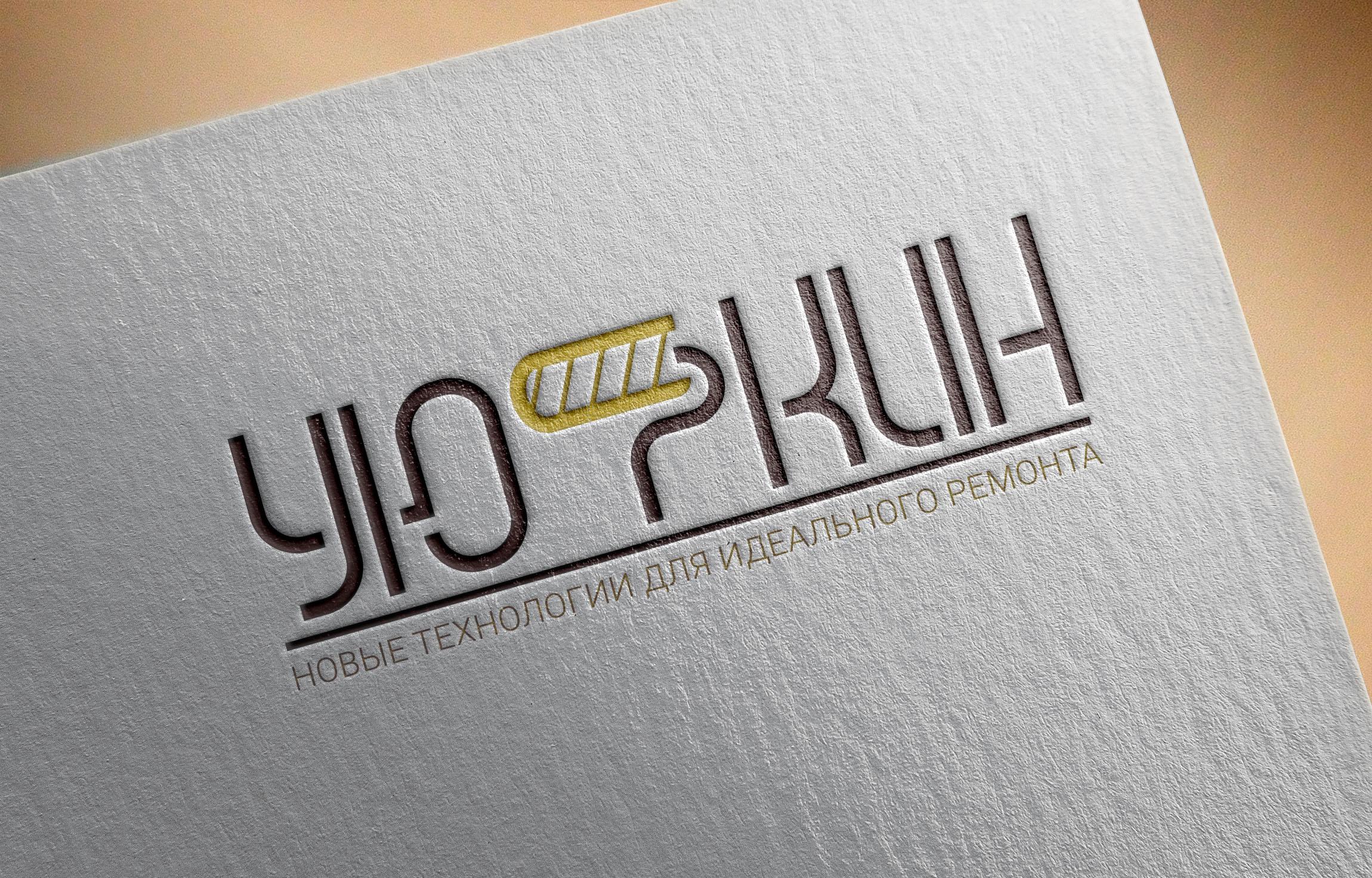 Создание логотипа и стиля сайта фото f_9705c61a4a3f332a.jpg