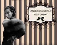 """Студия эксклюзивных аксессуаров """"Babeta"""". Доставка и оплата"""