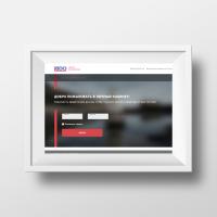 БДО Юникон Бизнес Сервис — аутсорсинг бизнес процессов.