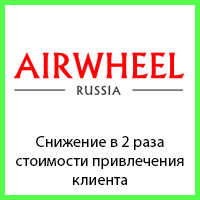 Airwheel - интернет магазин-электротранспорта