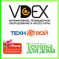 SEO для интернет-магазинов интерактивного оборудования, электроники и бытовой техники