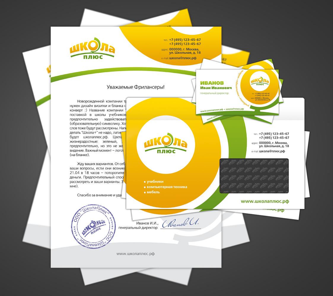 Разработка логотипа и пары элементов фирменного стиля фото f_4daef0a6ccc64.jpg