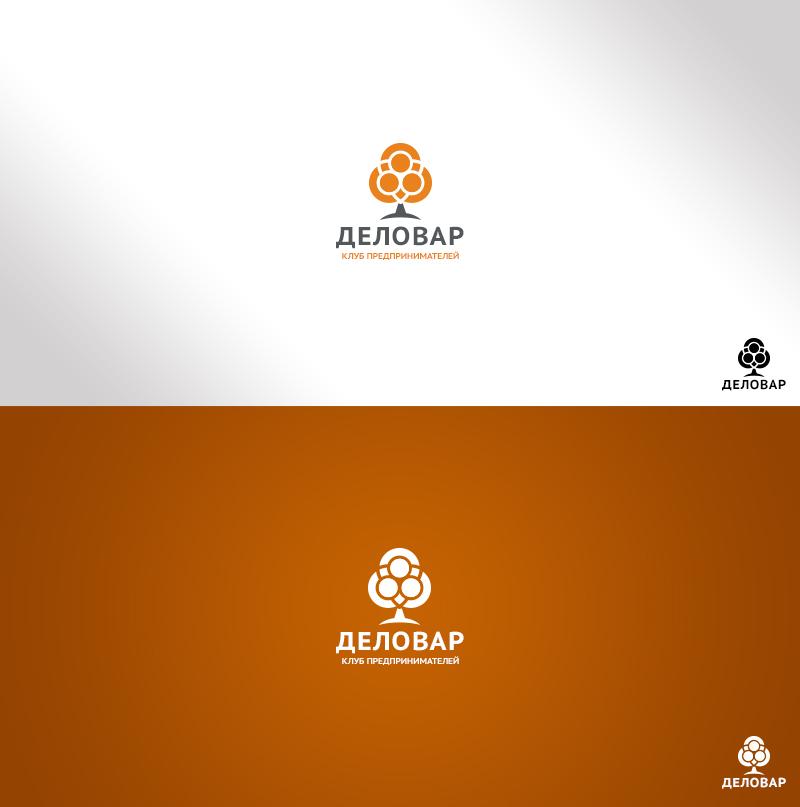 """Логотип и фирм. стиль для Клуба предпринимателей """"Деловар"""" фото f_5044841ef2907.jpg"""