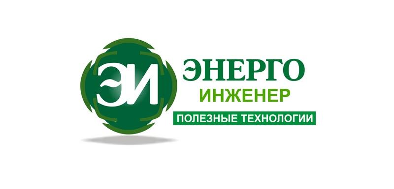 Логотип для инженерной компании фото f_06751c847908ad09.jpg