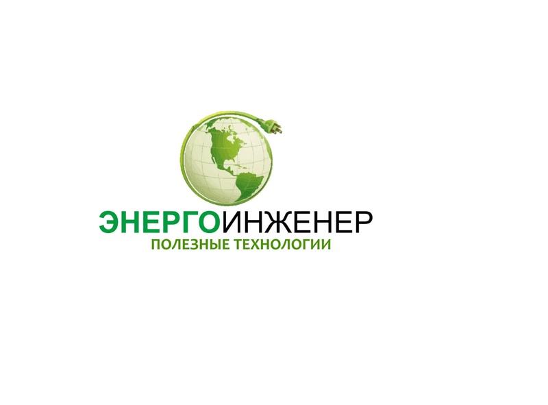 Логотип для инженерной компании фото f_50851c6c9db249f6.jpg