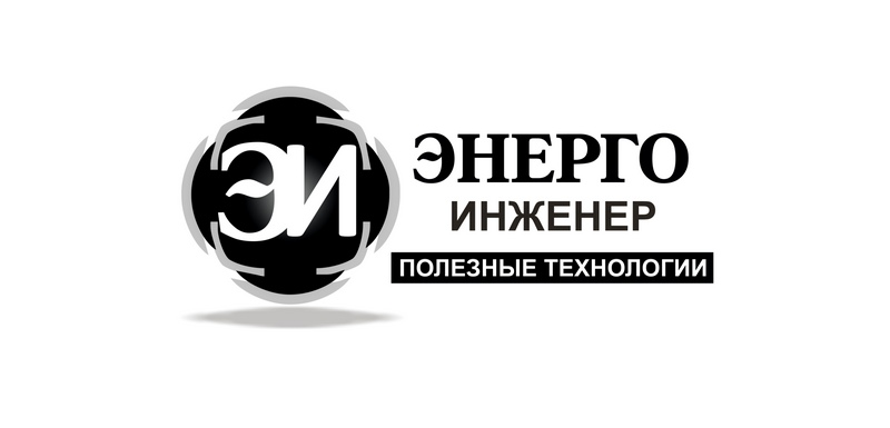 Логотип для инженерной компании фото f_87351c847a3896b5.jpg