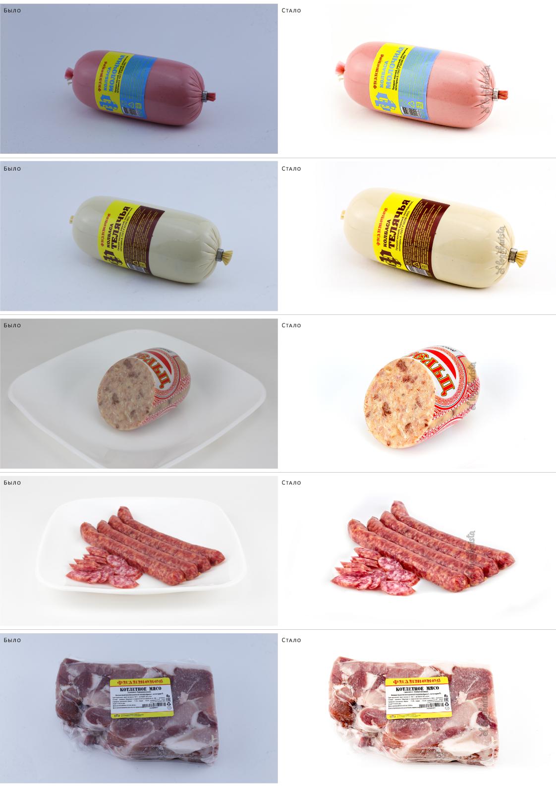Ретушь мясопродуктов для ассортиментного каталога [2]