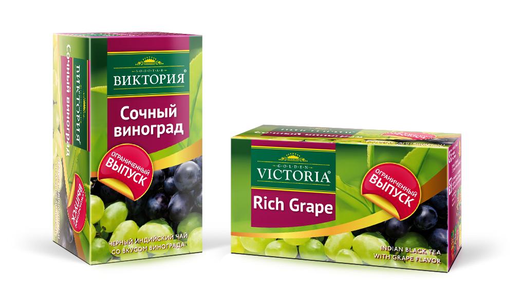 Разработка оформления сезонных вкусов чая ТМ Golden Victoria Фруктовая