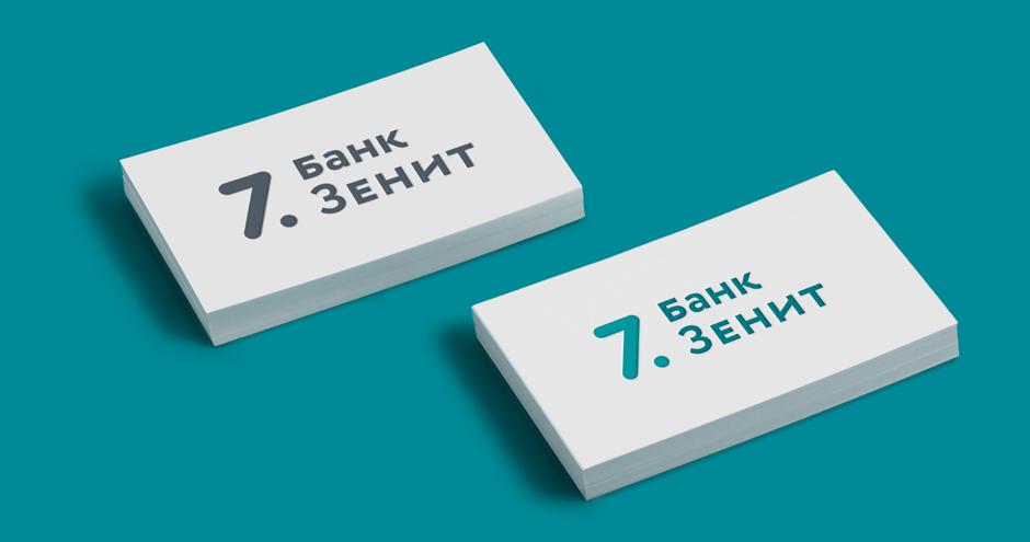 Разработка логотипа для Банка ЗЕНИТ фото f_2945b4a413180f1d.png