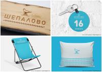Логотип и фирменный стиль турбазы «Шeпaлoвa»