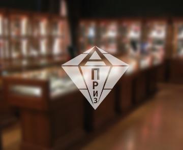 Разработка названия и логотипа для сети ювелирных салонов фото f_6995a0b9a3b617d8.jpg