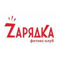 Zарядка | Фитнес-клуб | Логотип