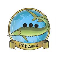 РТФ Диана | Производитель икры | Логотип
