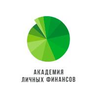 Академия личных финансов