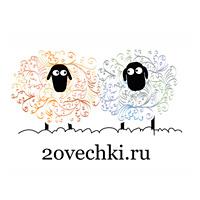 2ovechki.ru | Товары для дома | Постельное белье