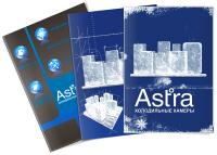 Фирменный стиль Astra