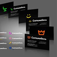 """Ситимебель"" логотип и комплект визиток"
