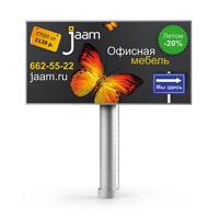 """""""Jaam"""" офисная мебель - билборд"""